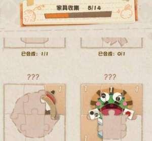 刷手游卡盟:阴阳师妖怪屋青蛙家具怎么获得?
