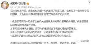 """泡泡数卡卡盟:LPL美女主持小钰自曝曾遇到咸猪手,逼出绝学""""断子绝孙脚"""""""