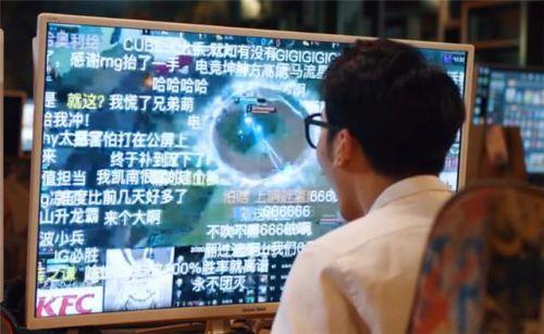 淘卡卡盟:比赛还能这么看?英雄联盟S10将至,虎牙黑科技带来观赛新姿势