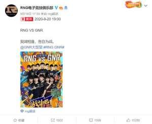 2017卡盟:虎牙大象杯:真假RNG赛前飚狠话,小虎道出Letme众生平等的秘密!
