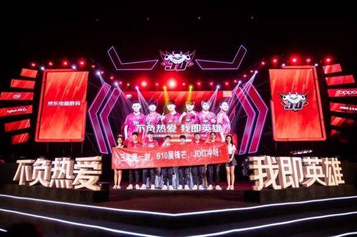 """众星卡盟:英雄联盟S10全球总决赛下周开打,中国大陆赛区种子站队之一""""JDG""""今出征"""