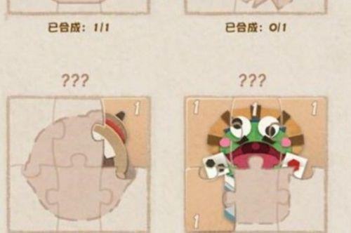 阴阳师妖怪屋猜青蛙怎么获得 猜青蛙家具作用介绍