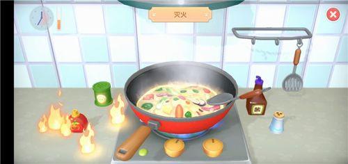 摩尔庄园手游厨师灭火方法说明 烹饪做菜怎么灭火