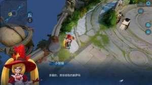 起步卡盟:王者荣耀周年庆专属模式曝光,峡谷成美食广场,永久皮免费领