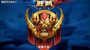 银翼卡盟:王者S21新战王诞生,1级单杀马超,4级暴打关羽,排位12连胜直升王者