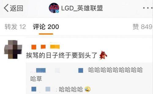 """天傲卡盟:LGD耻辱出局,Peanut因""""假赛操作""""引发众怒,PDD用83字进行点评"""