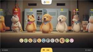 绝地求生卡盟排行:动物派对手机版什么时候上线 动物派对手机版免费吗