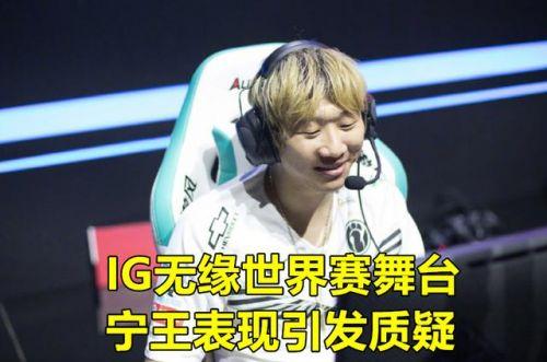 舒雅卡盟:王思聪又开始抽卡?IG引入15岁打野小将,曾在RANK中让阿水破防
