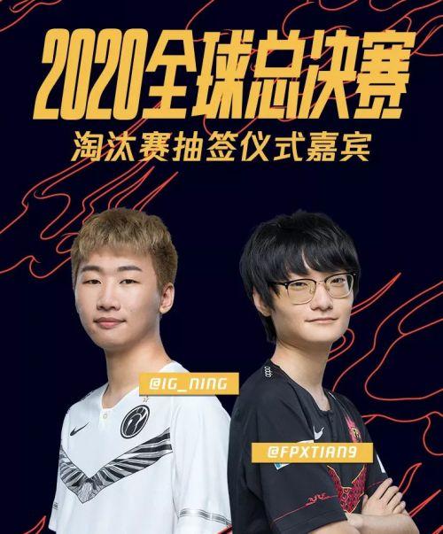 卡讯卡盟:因为S10抽签,Ning和Tian被网友爆破了1整夜,直接求饶了