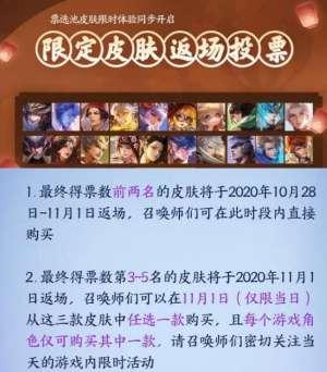 天月卡盟:周年庆抢先看,限定返场新规则,李小龙限定免费送,恶龙烂大街!
