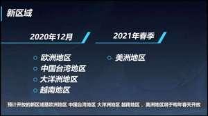 郑州卡盟:Lol手游10月27日公测,国服延期2个月,王者荣耀还能站住脚吗?