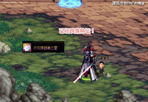 丸子卡盟:DNF:红12模板下,剑魂全新神话排名,破晓手镯比军神伤害高