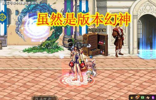 王者荣耀卡盟平台:DNF:红10打出1W亿伤害!虽然是版本幻神,可惜技能没手感