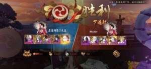 夏天卡盟:阴阳师:ban清偷鸡,65胜率60x攻略