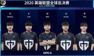 卡成网卡盟:韩国网友热议GEN不敌G2:输得太恶心!GEN全员退役谢罪吧