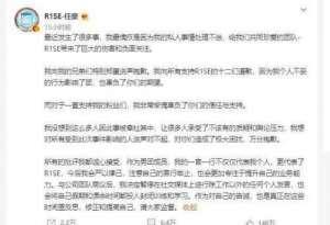 """排行榜卡盟:""""任豪王者荣耀""""梗上热搜,""""海王""""劈腿,心大打了一晚上游戏!"""