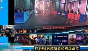 情谊卡盟:LOL:硬币哥表示四强内战只看上野,网友:SN上野优势更大?