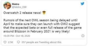 766卡盟:消息称《守望先锋 2》或于明年 2 月暴雪嘉年华推出