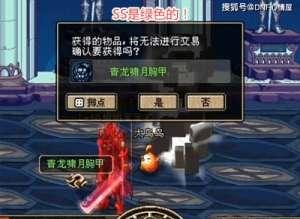 冒险岛卡盟:DNF:旭旭宝宝晒绿色SS,已过去12年,属性不输于100级装备