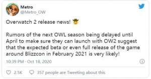 青木卡盟平台:网传《守望先锋2》BETA版将于2021年2月发布