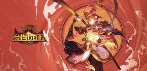 绝地求生天霸辅助:剑与远征捣蛋变装活动怎么玩 捣蛋变装活动玩法介绍