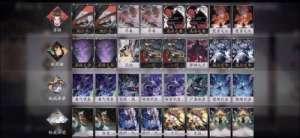 360卡盟:阴阳师:百闻牌:绝对不能成为主流的卡组——清刀铃……弟?