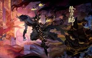 微淘卡盟平台:阴阳师:大岳丸武器形态各异,建模组和原画组,到底哪个正确