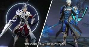 168卡盟:王者荣耀 赵云未来纪元和五虎将皮肤龙胆对比 看看哪款特效更好