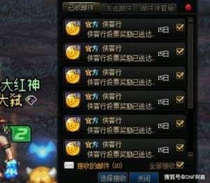 王者荣耀卡盟辅助:DNF:侠客行+谋略战,携手女法三觉登场,平民党又可以享受白嫖了!