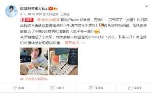 俊诚卡盟:王者荣耀:张大仙花了二三十万?二十多台手机只是个开始,豪掷万金为粉丝!