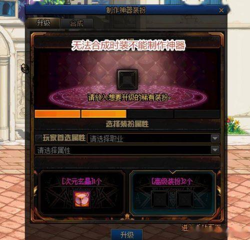 私人卡盟:DNF:29号奇迹缝纫机出炉!全民龙袍来临,拍卖行时装变廉价