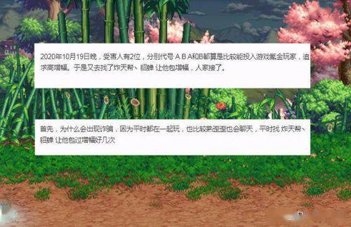 惠园卡盟:DNF:跨五已出现大瓜,第一剑帝被声讨,包增幅骗别人1.5W