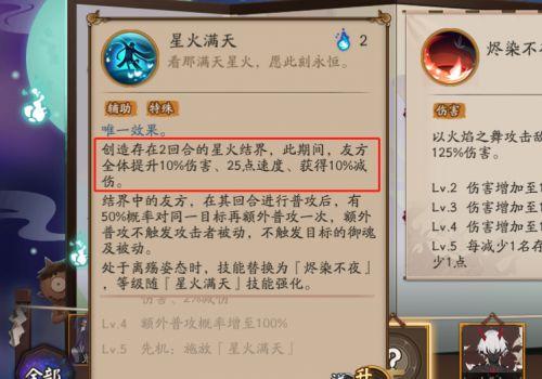麒麟卡盟:一年前的套路今年火了?白藏主+不知火+面灵气反超一速队机制解读