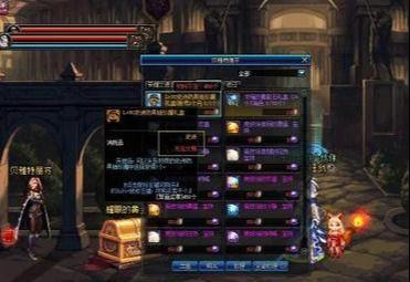 乐售卡盟:DNF:探秘地下城的游戏攻略!这三大事件只要谨记,定能让您通关