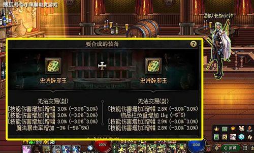 霸者卡盟:DNF:旭旭宝宝PK茶哥,神豪过招一掷千金,对赌失败怒亏八万