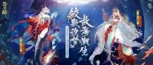 绝地求生轻量版辅助卡盟:阴阳师千姬怎么玩 千姬玩法及阵容搭配攻略