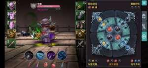 绝地求生买号卡盟:魔渊之刃毒盾魔盘攻略 魔盘搭配技巧一览