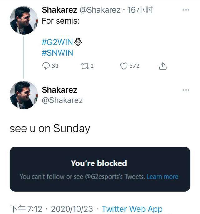 蓝海卡盟:欧洲解说Shakarez预测G2赢DWG,G2直接拉黑