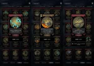 绝地求生星脉卡盟:月圆之夜机械师无限流攻略 无限流搭配及玩法详解