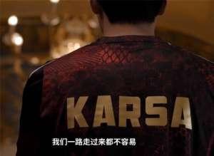 唯一卡盟:《英雄联盟》半决赛宣传片:Karsa 和 SwordArt 久别重逢