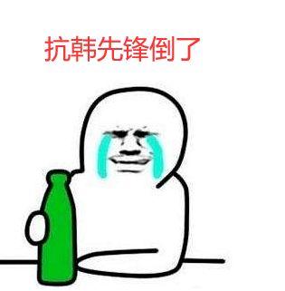 """大师卡盟:DWG半决赛""""请神""""IG和FPX,成功复仇G2!小电影没了"""
