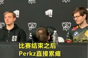 销乐卡盟:G2惨败DWG告别S10,Perkz直接累瘫,老板的推文让LPL观众肃然起敬