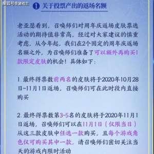 小王卡盟:王者终于官宣五周年返场名单,新规则让玩家笑了,19选5青龙志