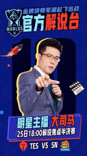 静枫卡盟:内战打响,兄弟之争!谁能代表LPL决战DWG?