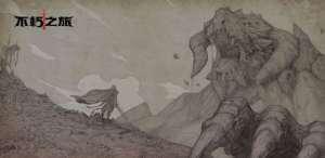 绝地求生gyx辅助:不朽之旅远古遗迹怎么玩 10月新版本内容爆料