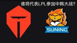 小夜卡盟:SN对阵TES前瞻:谁将代表LPL与DWG再次上演中韩大战?