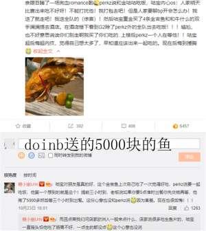 麒麟卡盟:金咕咕给四强队送几千块的菜,却给FNC送几块钱零食?对比太明显