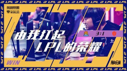 苏约卡盟平台:SN3-1TES挺进决赛,PDD直言双C问题:阿水的表现最差