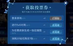 翼诚卡盟:手游王者荣耀5周年的皮肤投票中,回归返场欢呼声最高的是?
