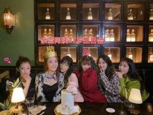 轩少卡盟:余霜低调庆生,LPL圈内的人她一个都没叫!给她拍照的难不成是欧成?